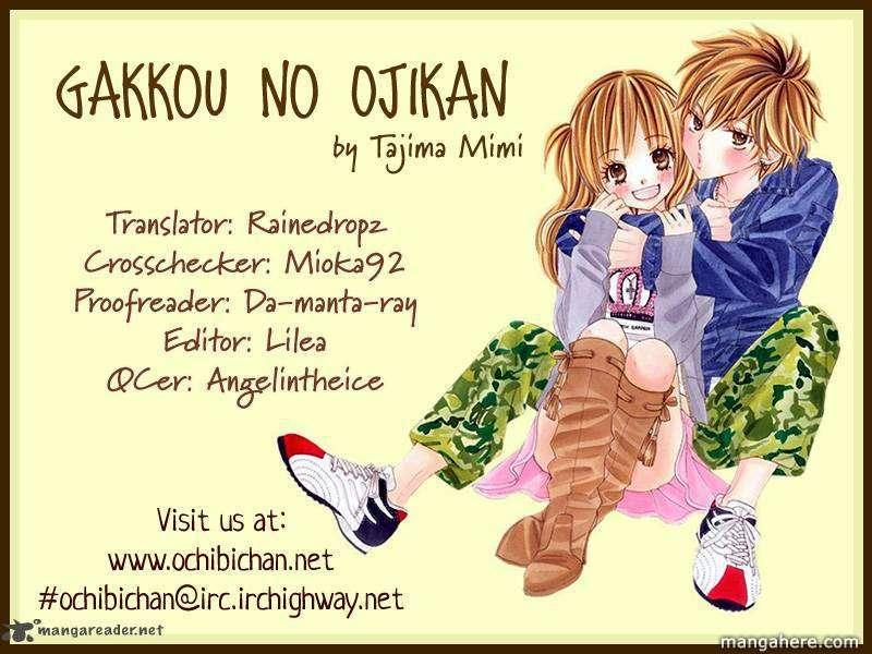 Gakkou no Ojikan 36 Page 1