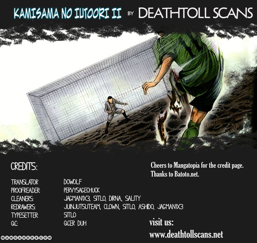 Kamisama no Iutoori Ni 1 Page 1