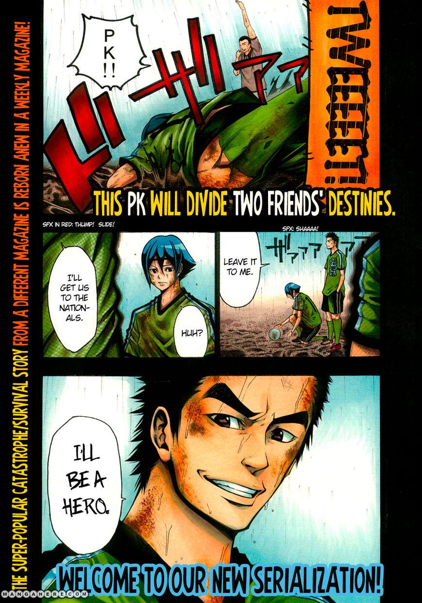 Kamisama no Iutoori Ni 1 Page 2