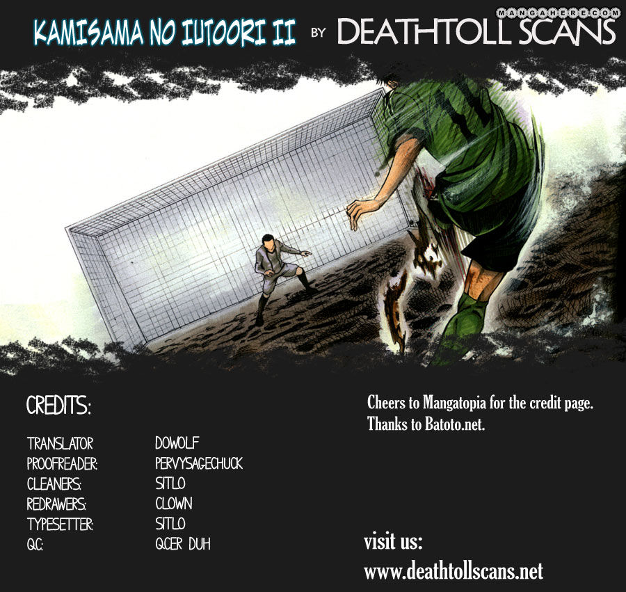 Kamisama no Iutoori Ni 11 Page 1