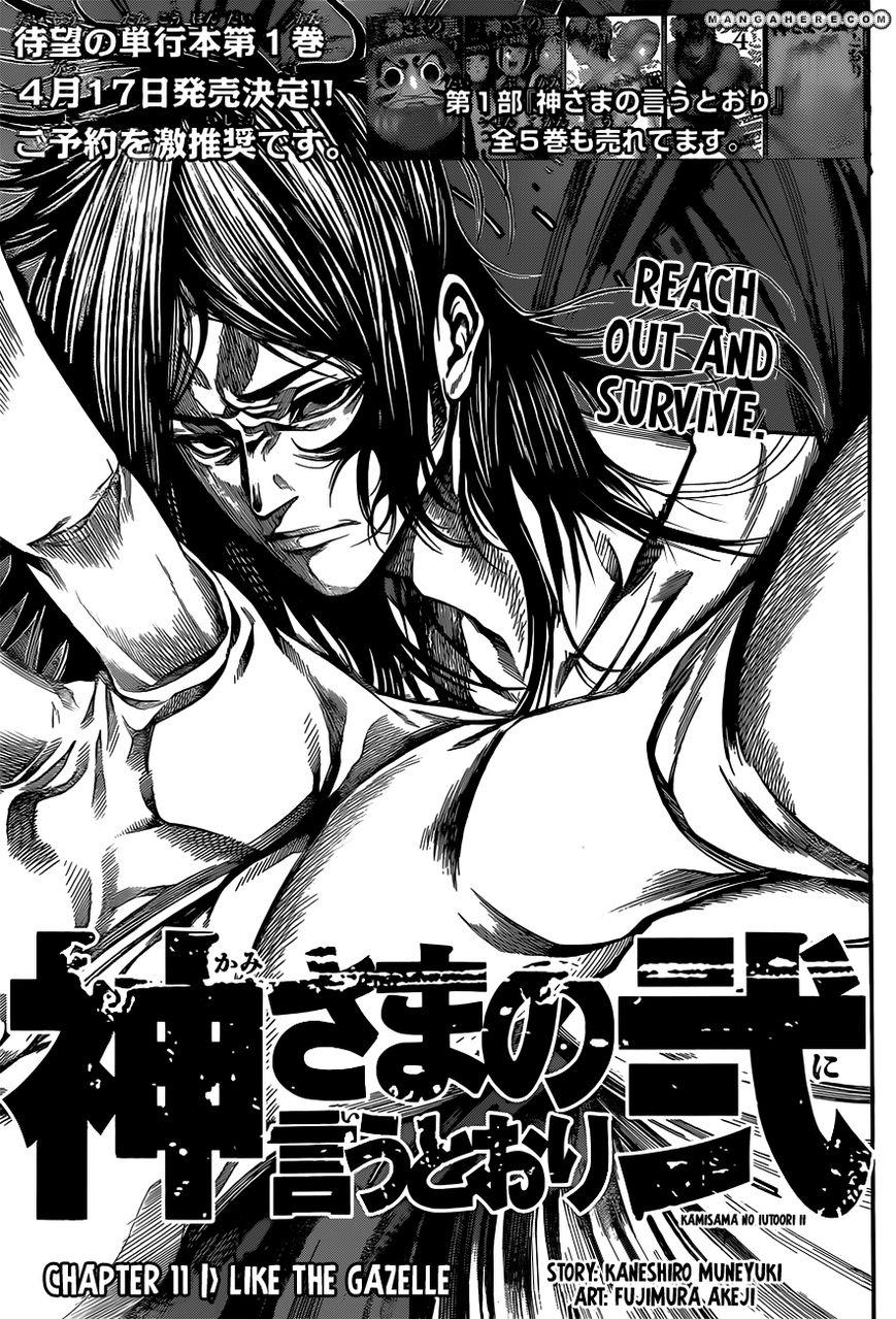 Kamisama no Iutoori Ni 11 Page 2