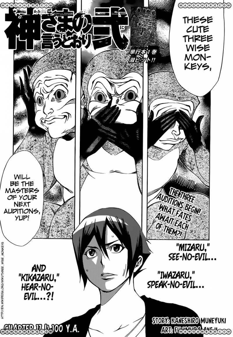 Kamisama no Iutoori Ni 17 Page 1