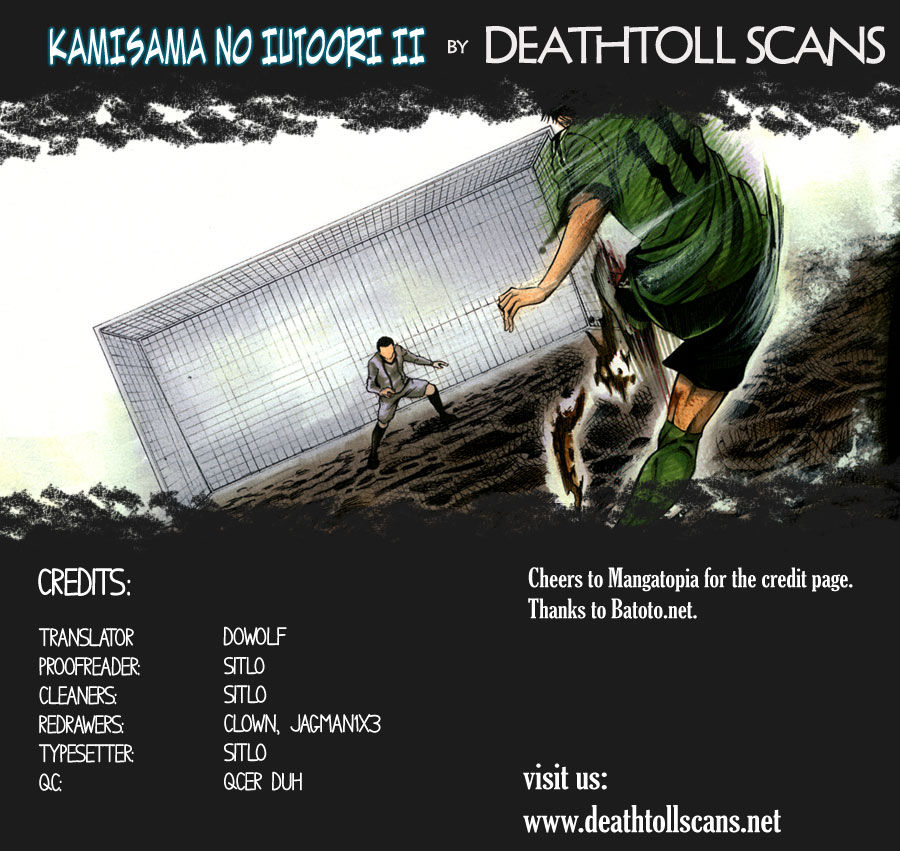 Kamisama no Iutoori Ni 22 Page 1