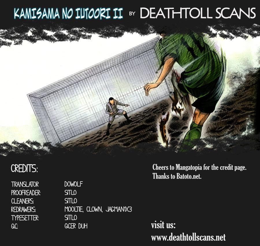 Kamisama no Iutoori Ni 23 Page 1