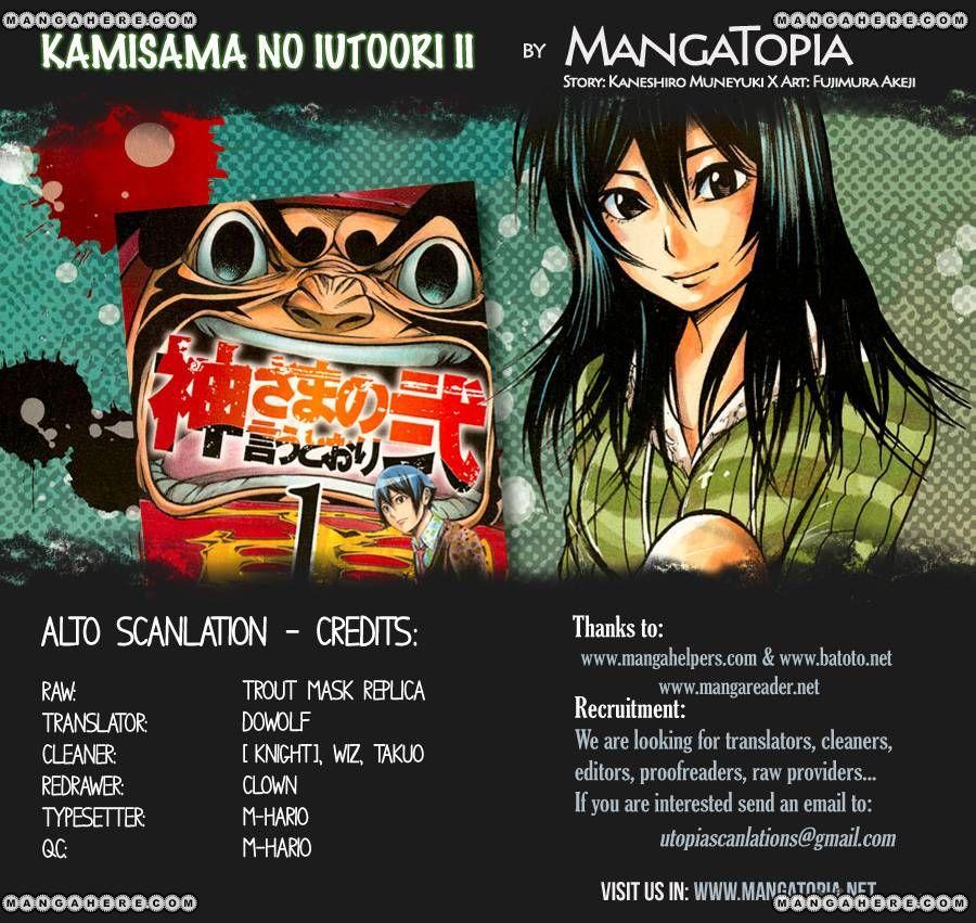 Kamisama no Iutoori Ni 31 Page 1