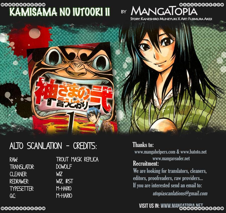 Kamisama no Iutoori Ni 33 Page 1