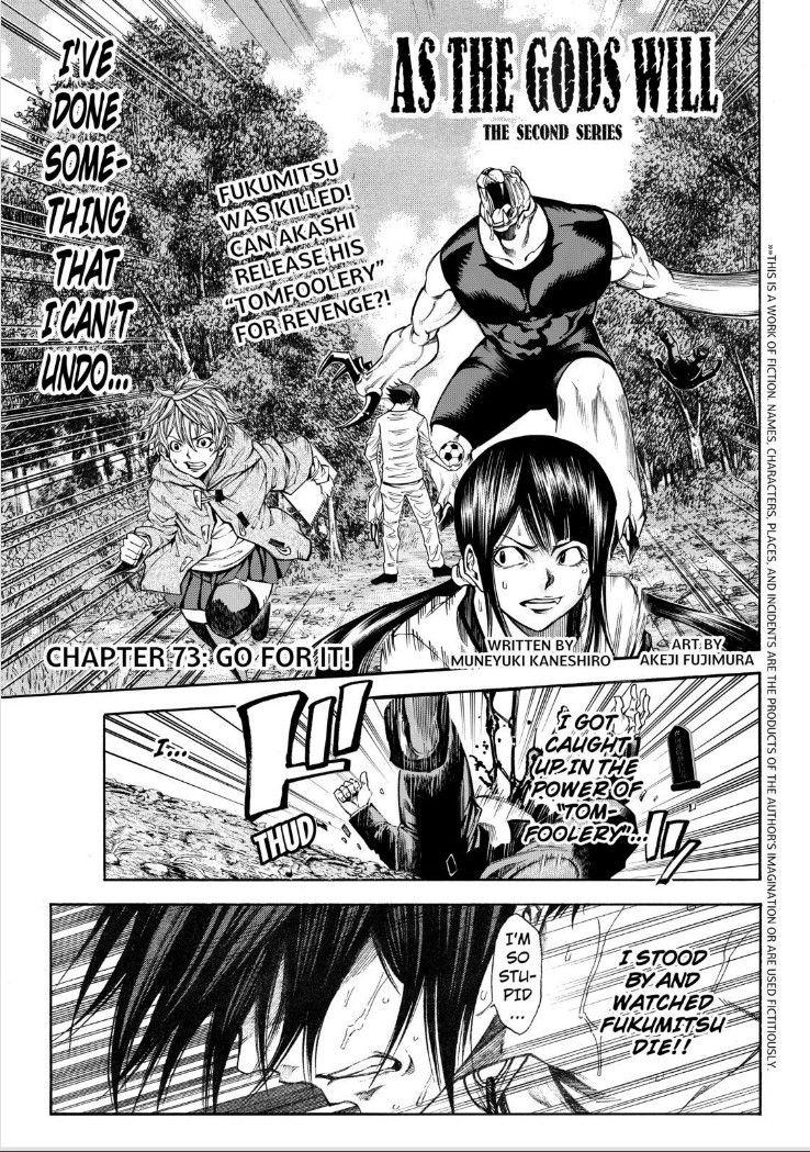 Kamisama no Iutoori Ni 73 Page 1