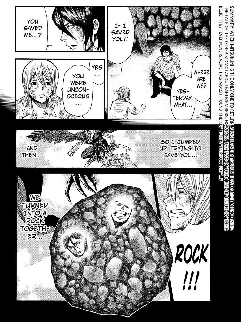 Kamisama no Iutoori Ni 75 Page 2
