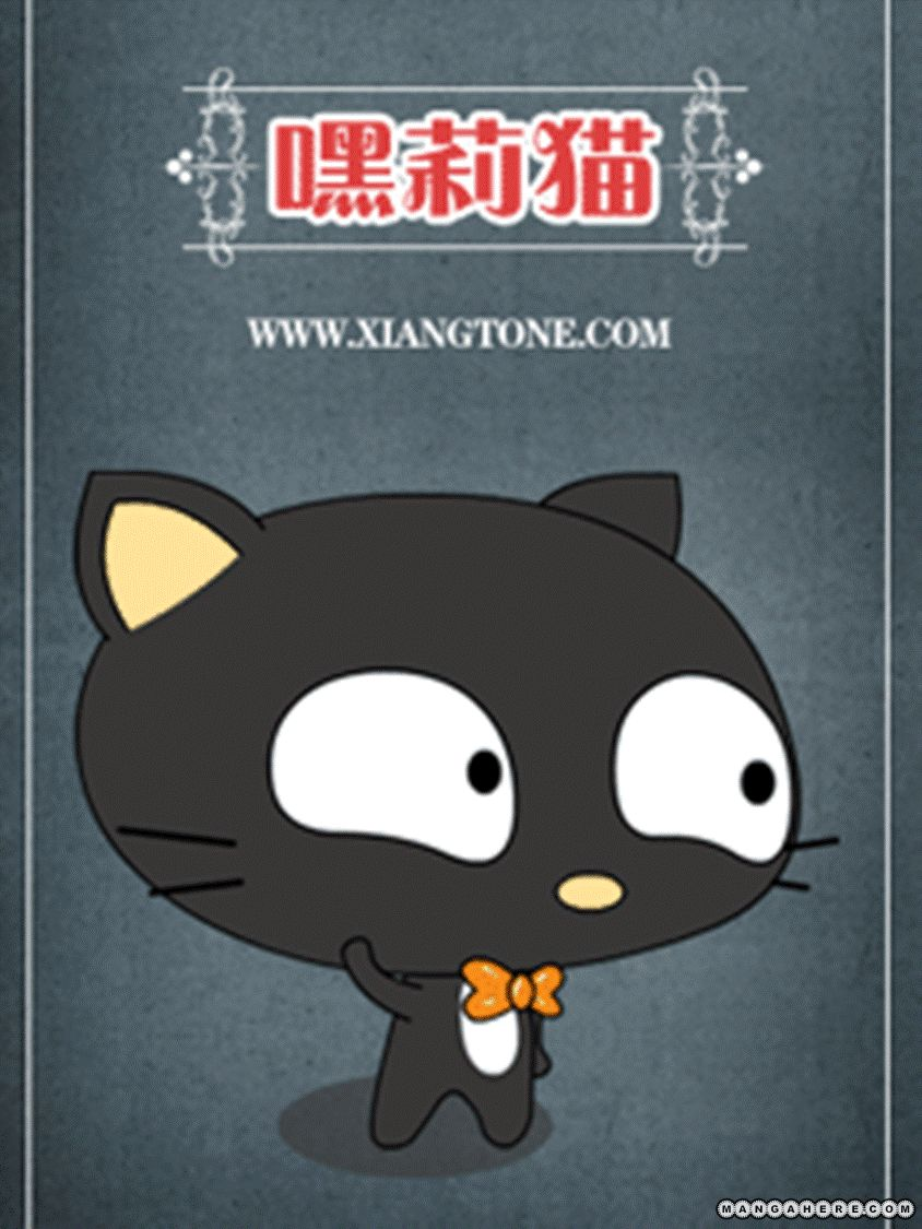 Hey, Li Cat 5 Page 1