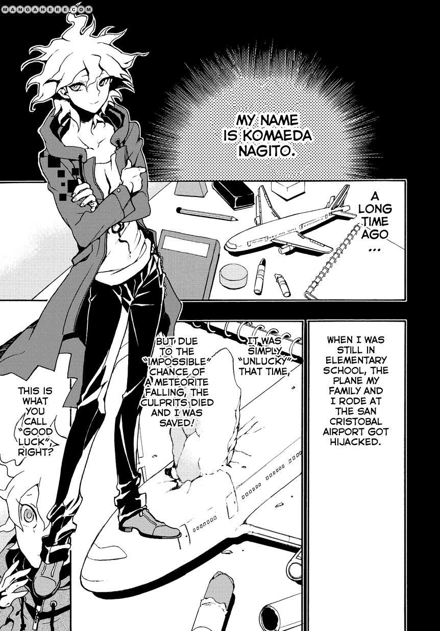 Super Danganronpa 2 - Komaeda Nagito no Kouun to Kibou to Zetsubou 1 Page 4