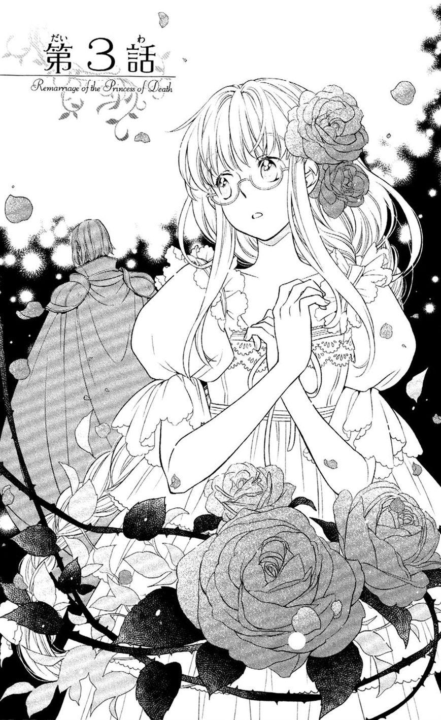 Shinigamihime no Saikon - Baraen no Tokei Koushaku 3 Page 1