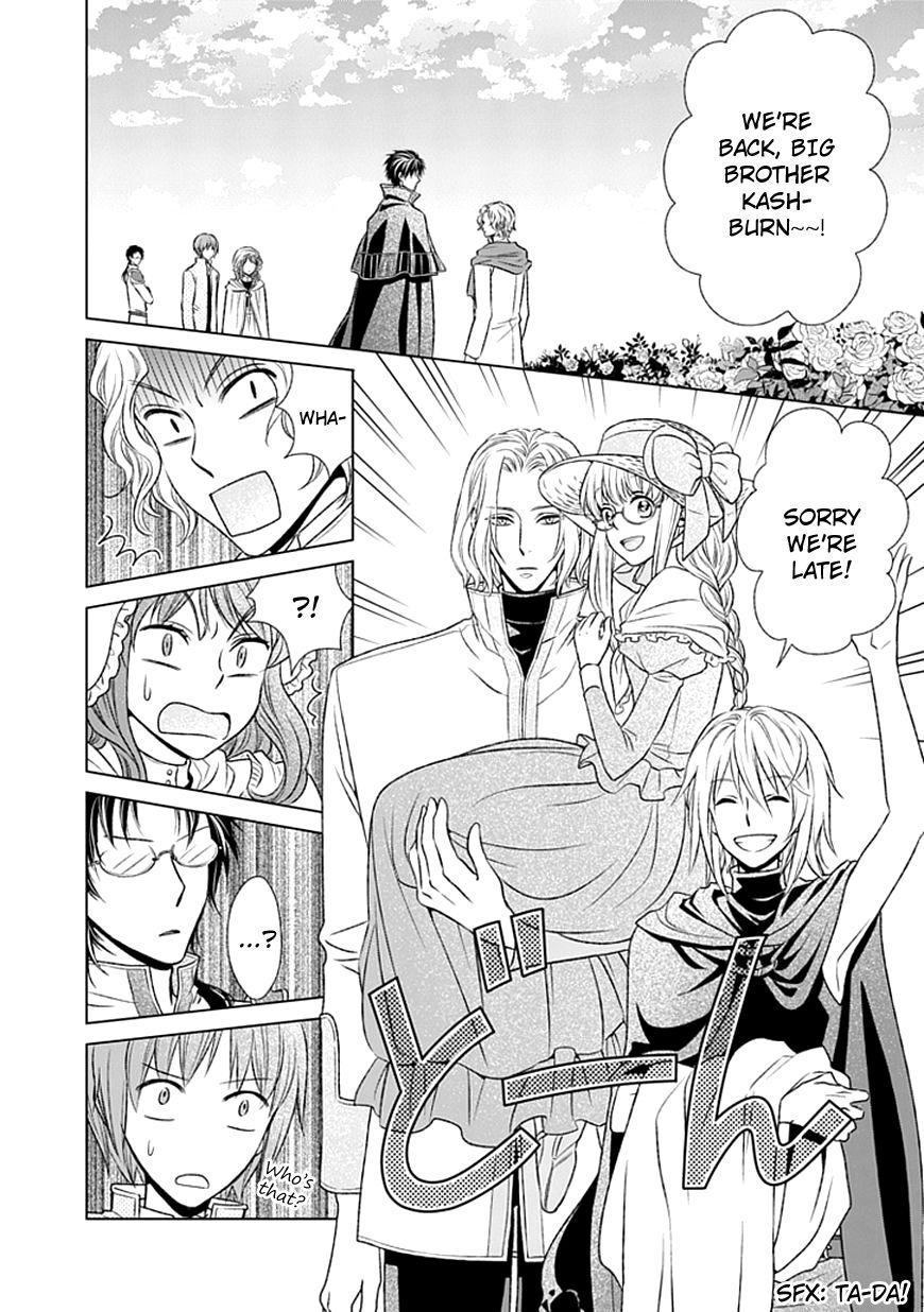 Shinigamihime no Saikon - Baraen no Tokei Koushaku 4 Page 2