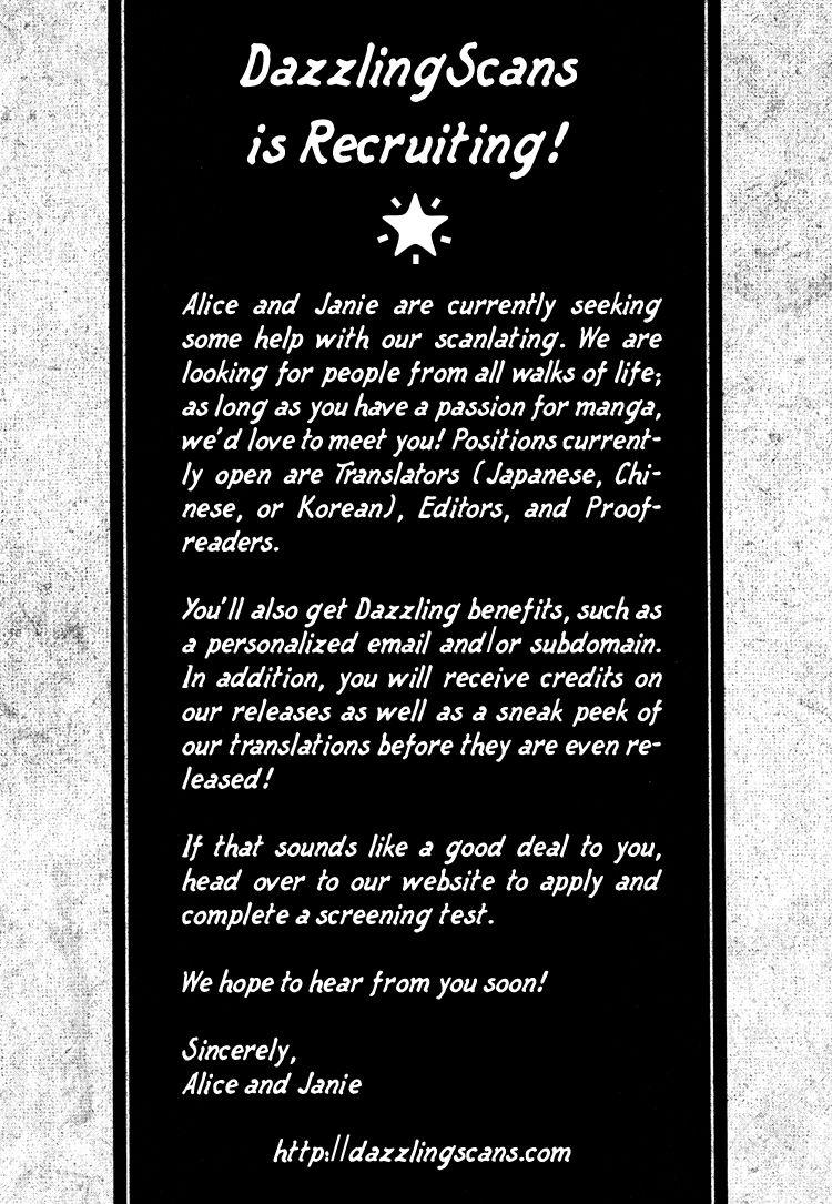 Konna Hatsukoi 4 Page 1