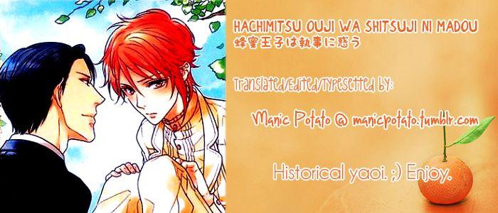 Hachimitsu Ouji wa Shitsuji ni Madou 1 Page 1