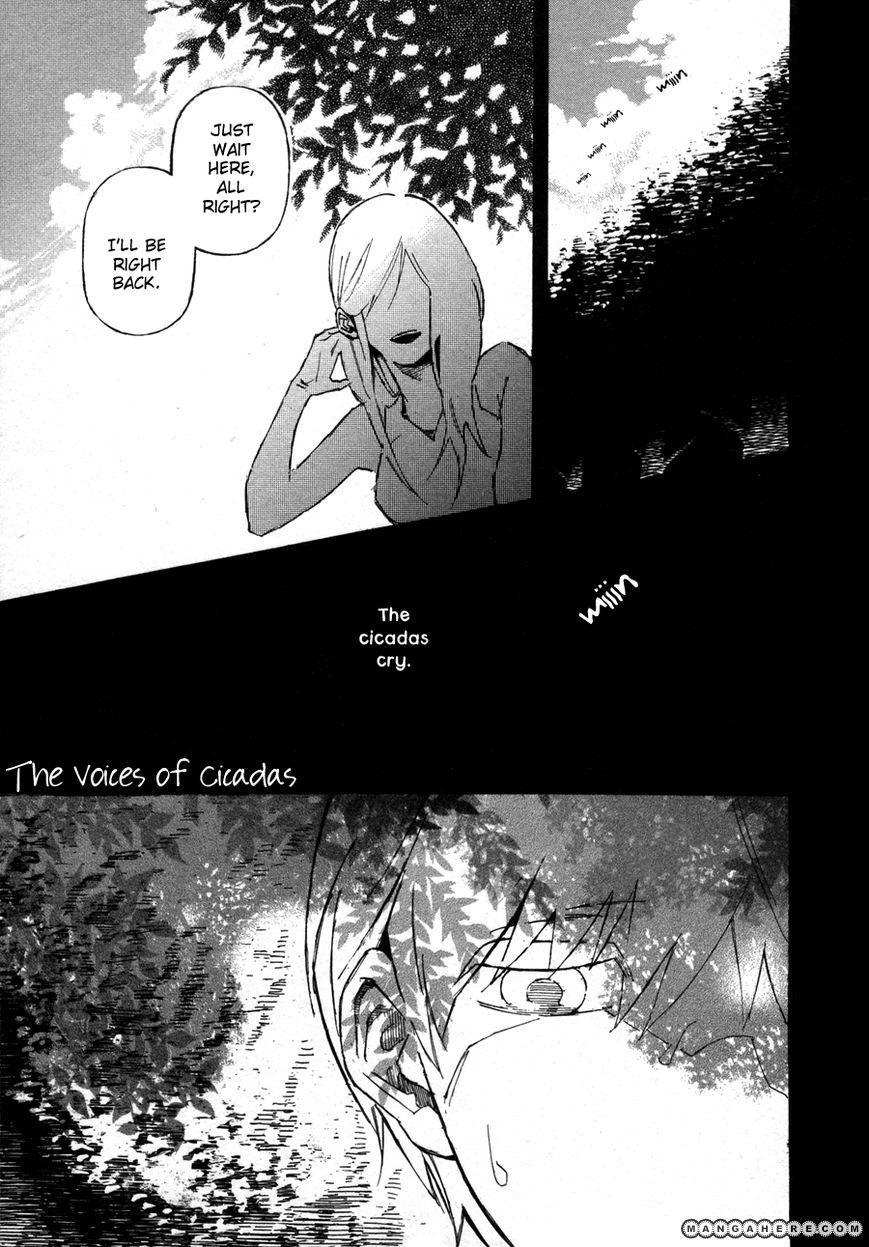 Sairuiu 3 Page 2