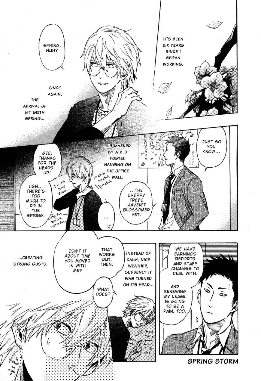 Sairuiu 7 Page 2