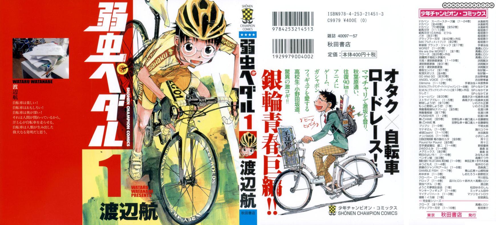 Yowamushi Pedal 1 Page 1