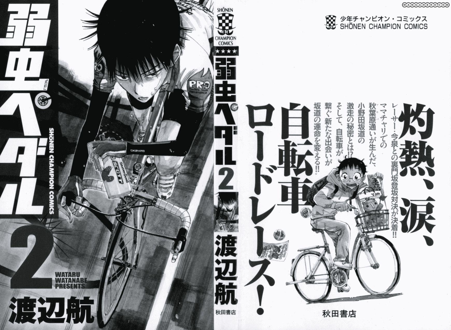 Yowamushi Pedal 8 Page 2