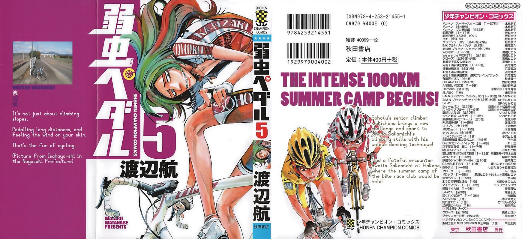 Yowamushi Pedal 35 Page 1