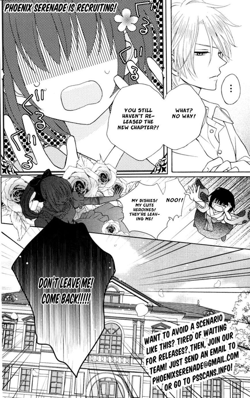 Kainushi wa Akuma 8.1 Page 1