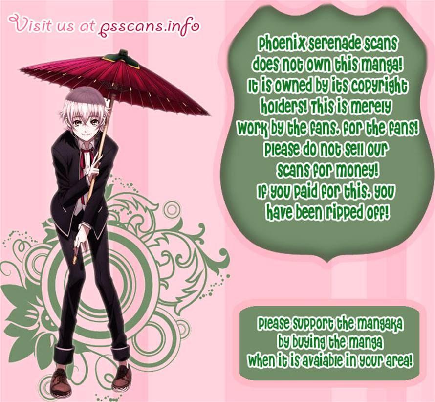 Kainushi wa Akuma 8.1 Page 2