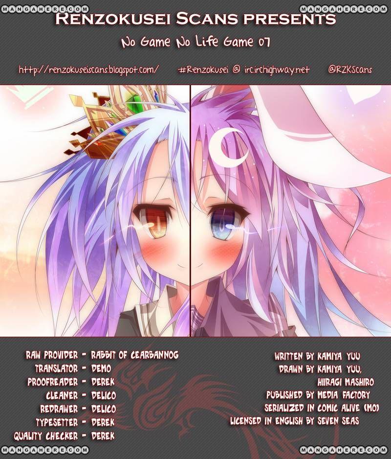No Game No Life 7 Page 1