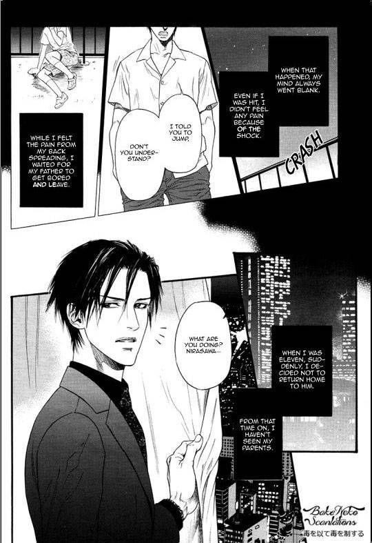 Kobi no Kyoujin 4 Page 2