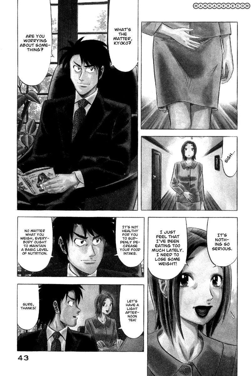 Kui Tan 2 Page 1