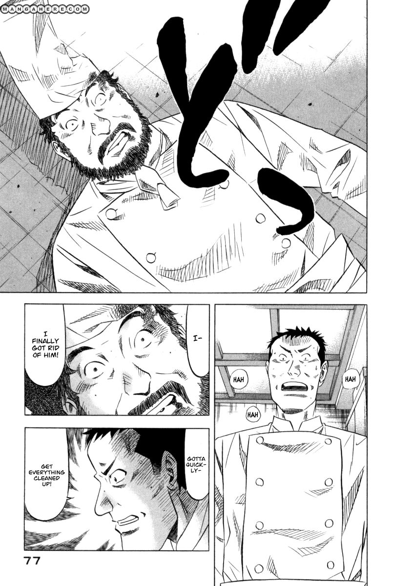 Kui Tan 3 Page 2