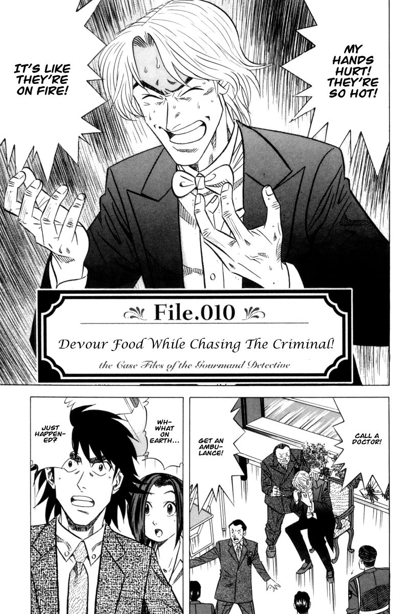 Kui Tan 10 Page 2