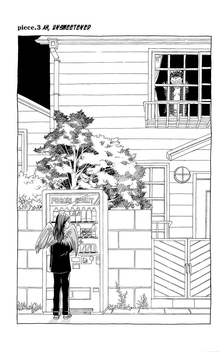 Ane no Kekkon 3 Page 1