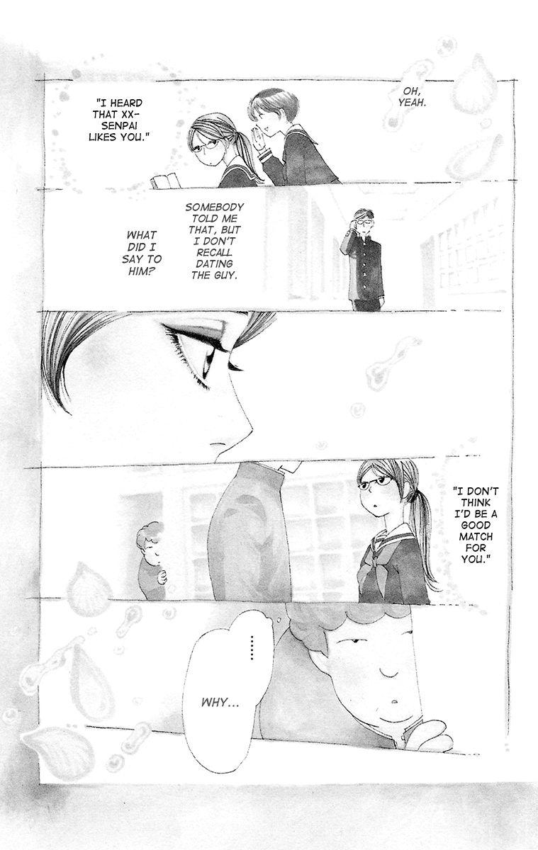 Ane no Kekkon 4 Page 1