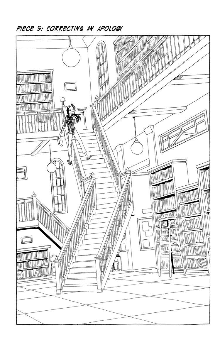 Ane no Kekkon 5 Page 1