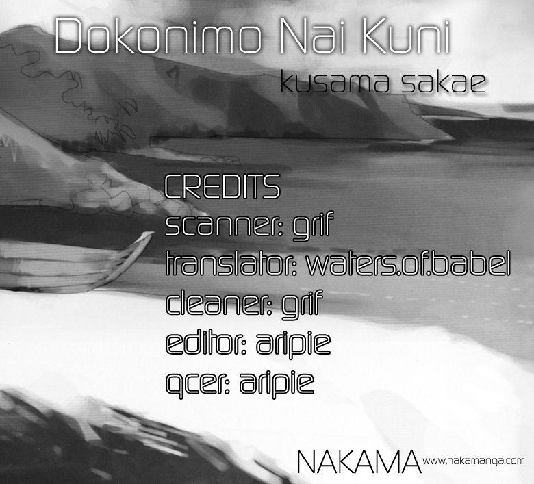 Dokonimo Nai Kuni 2 Page 2