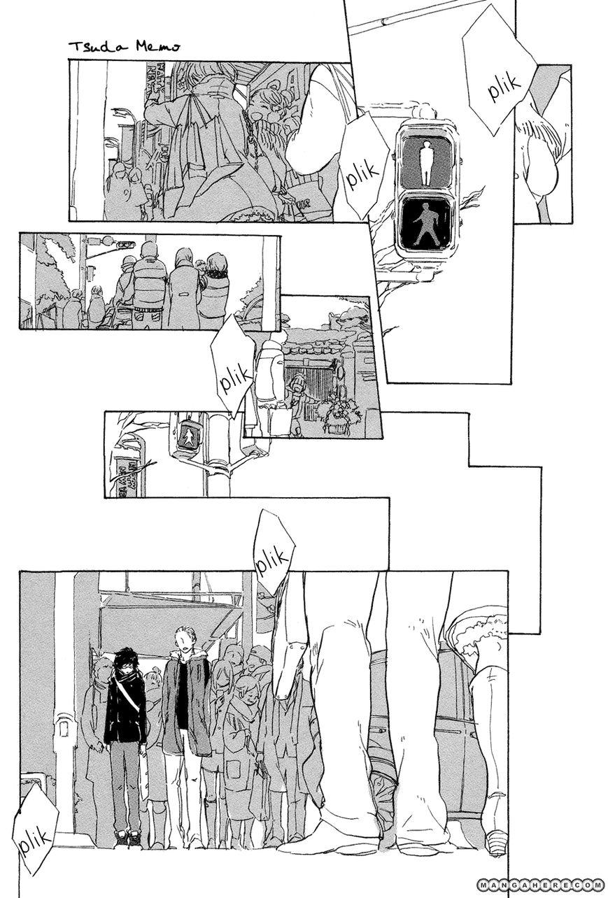 Tsuda Memo 1 Page 2