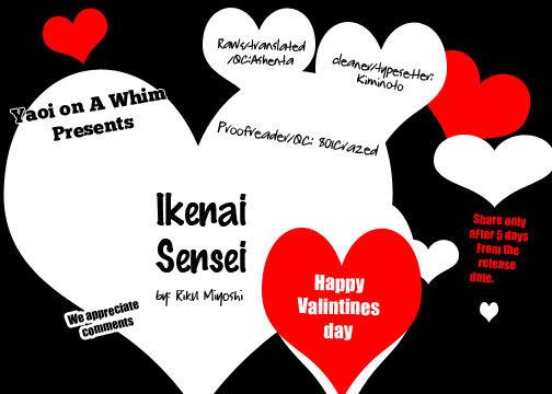 Ikenai Sensei 1 Page 1