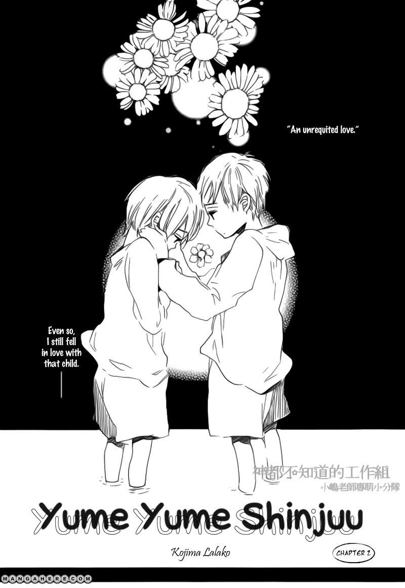 Yume Yume Shinjuu 2 Page 1