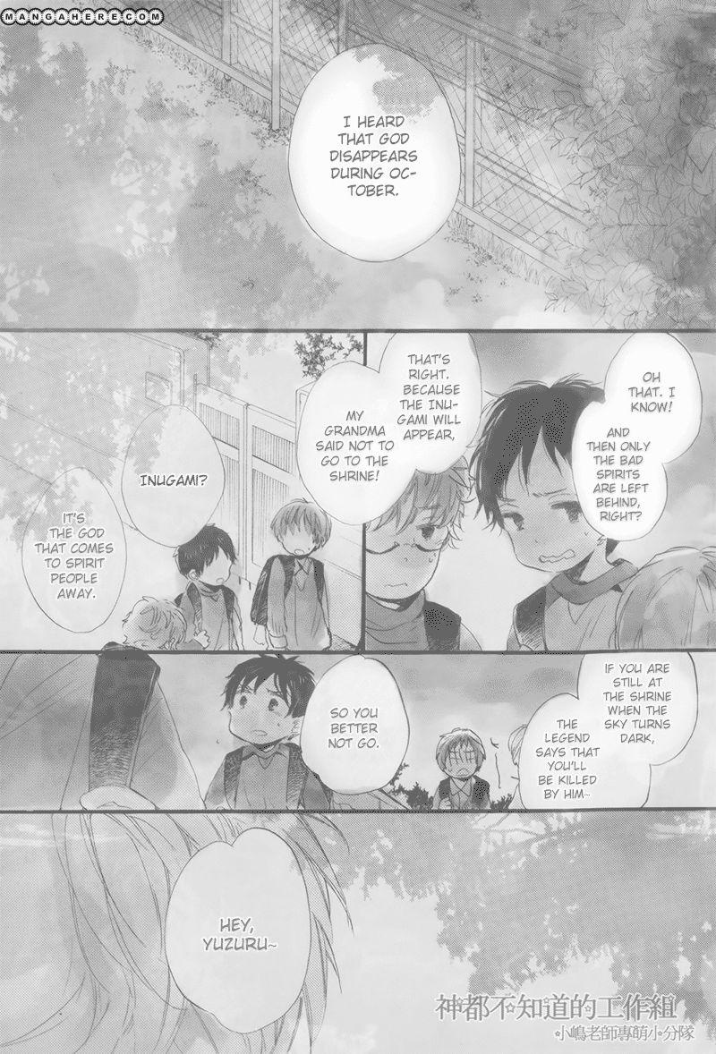Yume Yume Shinjuu 4 Page 1