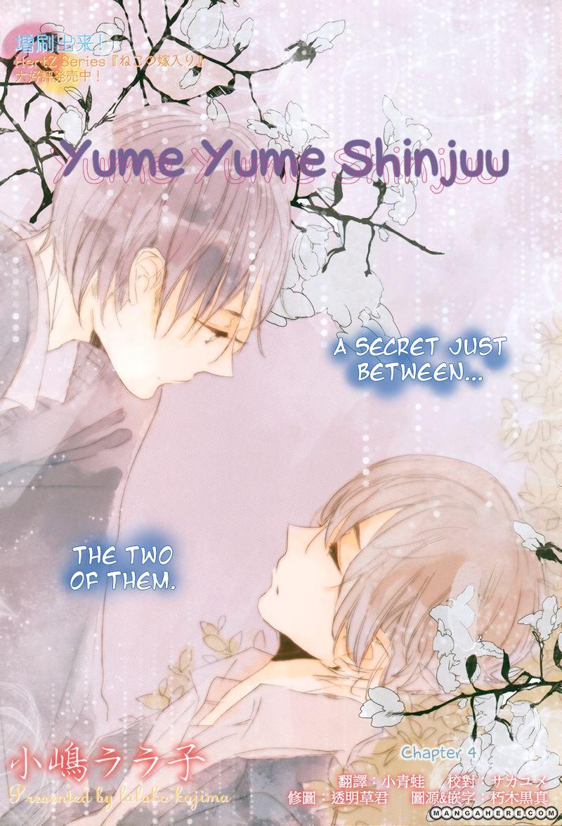 Yume Yume Shinjuu 4 Page 2