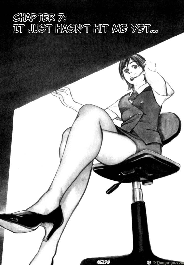 Cupid no Itazura Nijidama 7 Page 1
