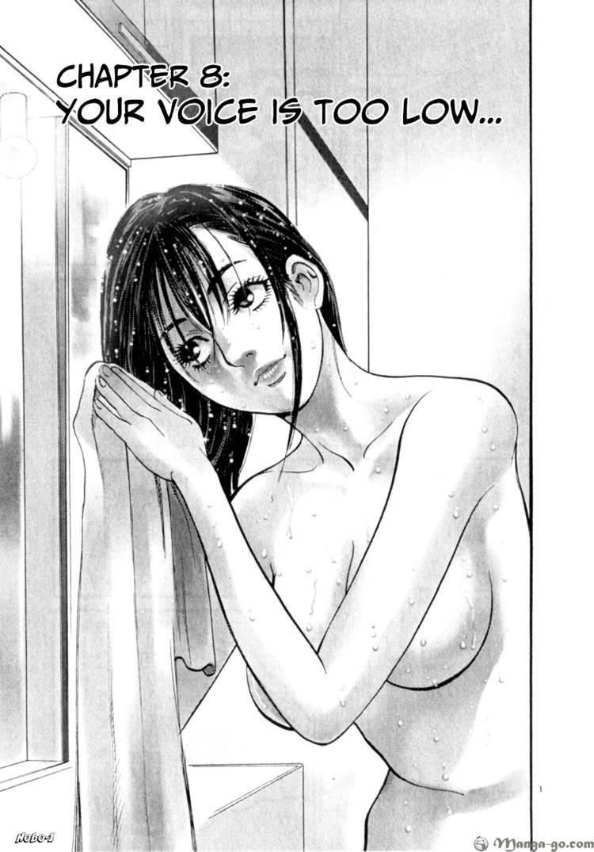 Cupid no Itazura Nijidama 8 Page 1