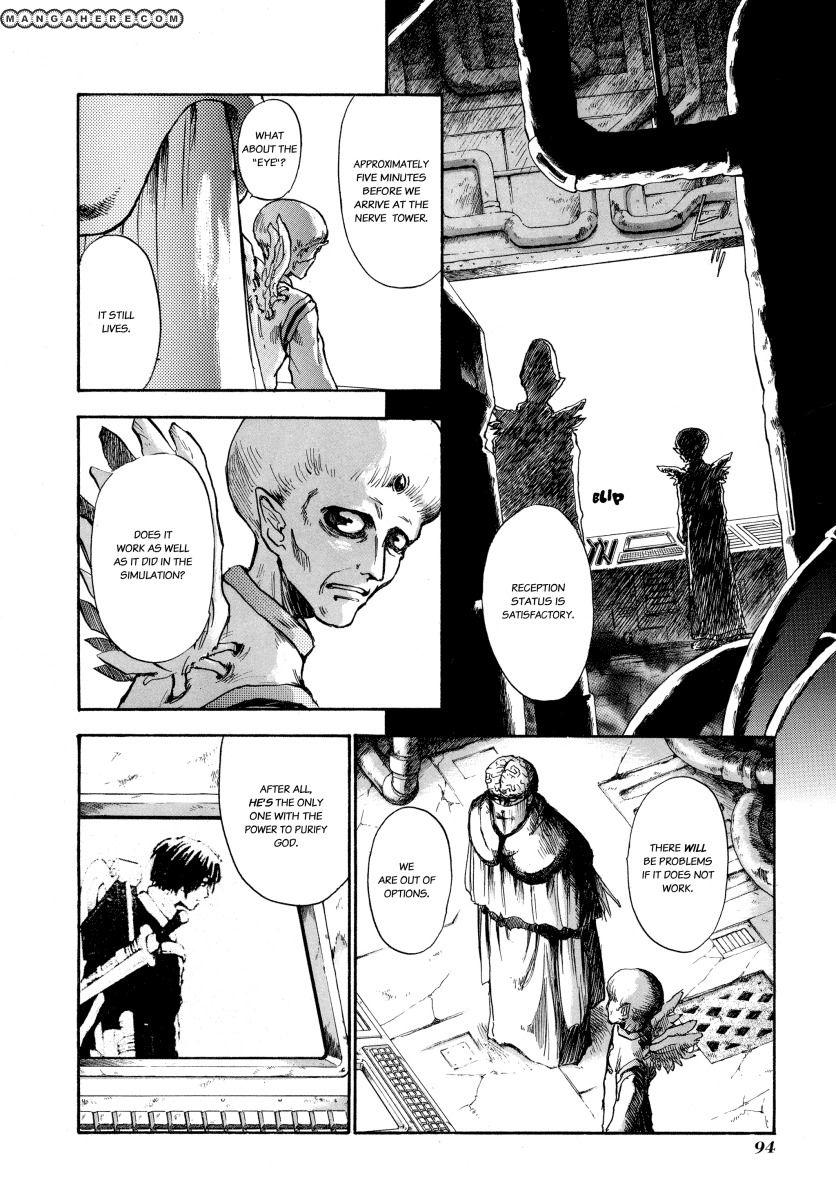 Baroque - Ketsuraku no Paradigm 3 Page 2