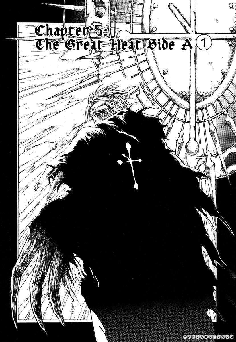 Baroque - Ketsuraku no Paradigm 5 Page 1