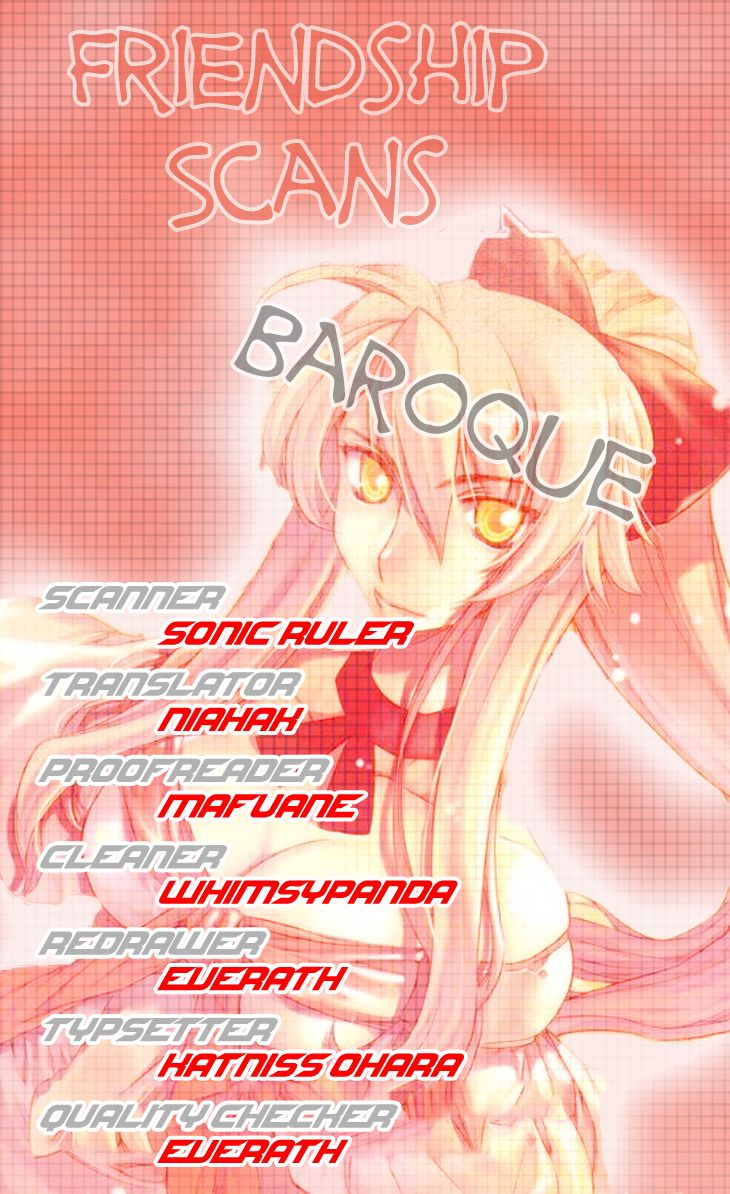 Baroque - Ketsuraku no Paradigm 9 Page 1
