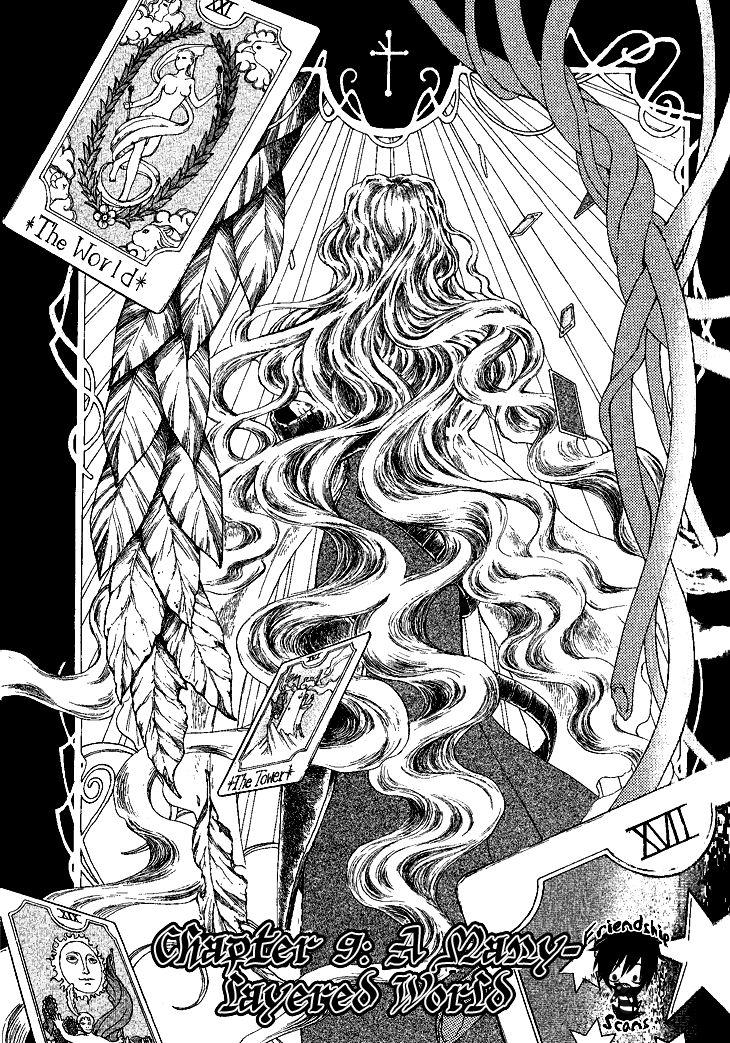 Baroque - Ketsuraku no Paradigm 9 Page 2