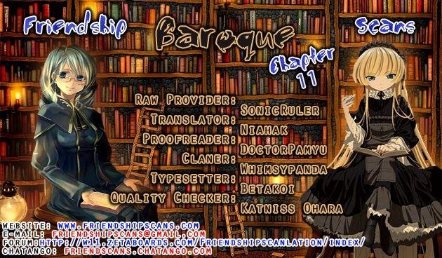 Baroque - Ketsuraku no Paradigm 11 Page 1