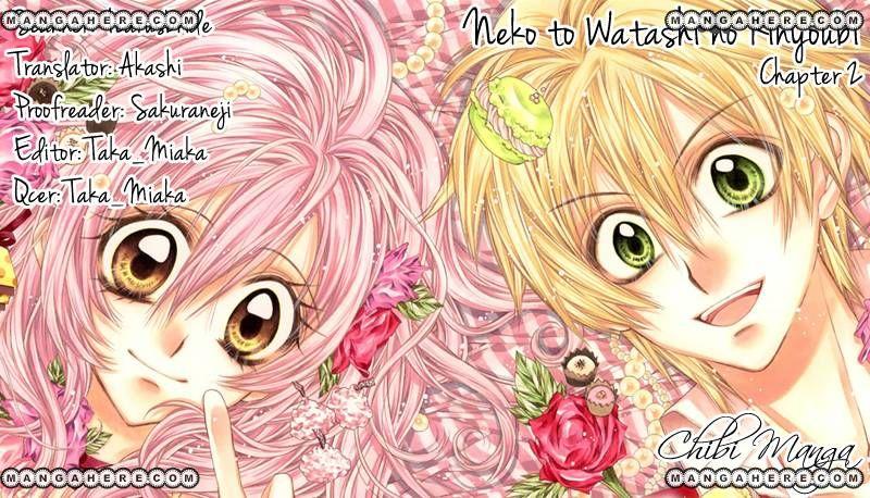 Neko to Watashi no Kinyoubi 2 Page 1