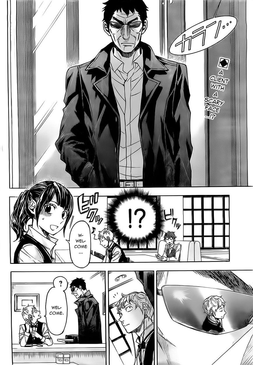 Mielino Kashiwagi 17 Page 3