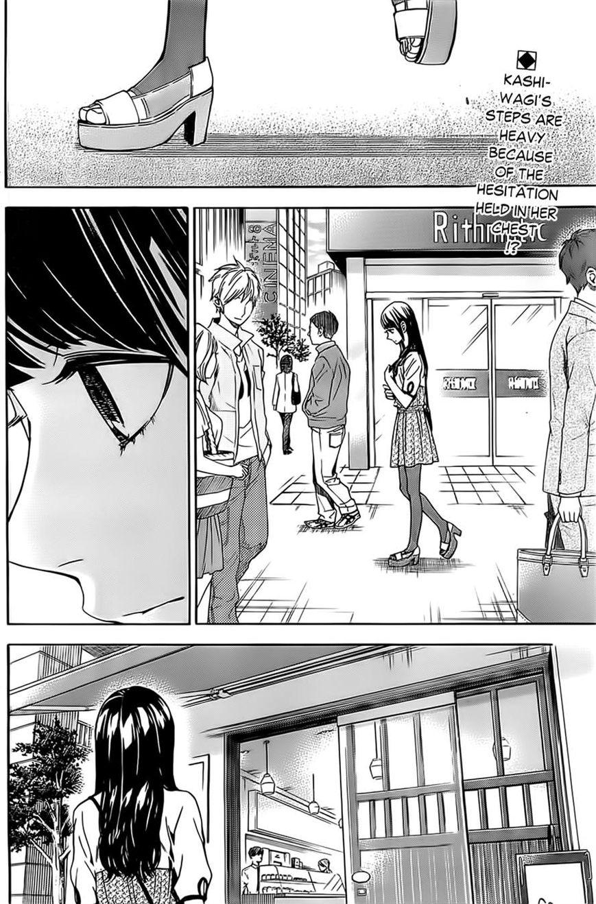 Mielino Kashiwagi 21 Page 2