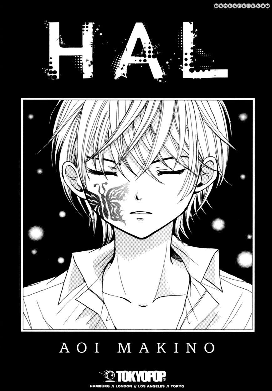 HAL (MAKINO Aoi) 1 Page 2